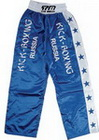 KickBoxing Trouser